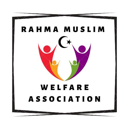 Rahma Muslim Welfare Association
