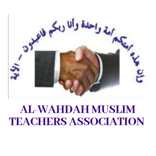 Al-Wahdah Muslim Teachers Association